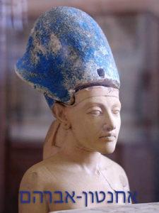 אחנטון, הידוע בתורה בשמו אב-רם